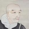 7月17日の「尼僧と学ぶやさしい仏教講座」のご案内と慈雲寺へのアクセス
