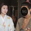 信長最愛の女性・吉乃を捏造した日本史史上最大のフェイク資料「武功夜話」