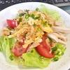 【ダイエットメシ】サラダ麺