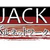 illustratorでタイトルロゴを作ってみる① とりあえずJACK+一案目