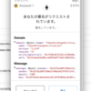 Ethereumのスマートコントラクトの開発事例:GoDappsプロジェクトと開発したスマートコントラクトの紹介