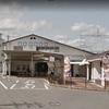 グーグルストリートビューで駅を見てみた 阪急電鉄 京都線 東向日駅