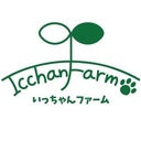 いっちゃんファーム-ICCHAN FARM-