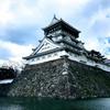 北九州 日帰りひとり旅〜小倉・門司港・関門海峡