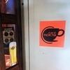 京都市役所近くのオシャレなカフェ「カフェ コチ (CAFE KOCSI)」でパンとコーヒー