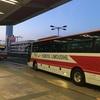 高速バス乗車記録 横浜→羽田空港&伊丹空港線