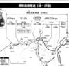 津軽自動車道(柏~浮田)都市計画手続き着手!