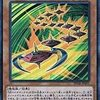 【高騰情報】SR(スピードロイド)の強化が確定!?SRベイゴマックスの高騰が止まらない!!【遊戯王カード価格】