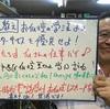 熊本 仏壇店 アフターサービスに命かける 購入からのお付き合い