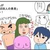 映画「クレヨンしんちゃん 激突!ラクガキングダムとほぼ四人の勇者」をみてきました!