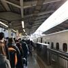 年末の帰省ラッシュで新幹線の自由席に座れるか問題