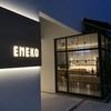 西麻布スペイン料理「エネコ東京」とワイナリー「ゴルカ・イサギレ」