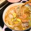 【1食299円】40ヌードルdeプロテイン味噌バタコーンラーメンの自炊レシピ