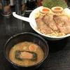 [ま]大勝軒まるいちの特製つけ麺の大盛りをあつもりで喰らう @kun_maa