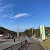 熊取 「永楽ダム」でのウォーキングが気持ち良すぎる!その理由とは?