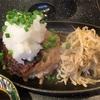 【船橋駅ランチ】「肉の匠 将泰庵」で、飲めるハンバーグを飲んできました。焼肉も美味しいです。