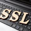 SSL証明書 メモ