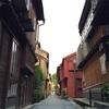 東山やつはし:金沢