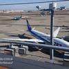 お得な最安の航空券を買うならスカイスキャナーがおすすめ。Skyscannerの使い方。 バンコクへの移住の準備④