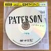 🎥20-58パターソン★★