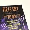 DIR EN GREY・TOUR16-17 FROM DEPRESSION TO ________ [mode of VULGAR]  @ Zepp Nagoya 1日目