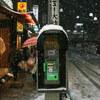 東京、雪の日