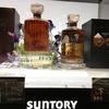 【買】サントリーウイスキーやりすぎの件、空港免税店で国産ウイスキーを買ってはいけない理由