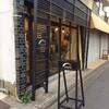 CORBO works-shop 直営店