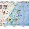 2017年10月10日 06時40分 宮城県沖でM3.6の地震