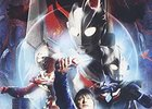ウルトラマンネクサス最終回「Final Episode 絆 ―ネクサス―」 ~中後盤評