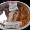 セブンイレブンの麻婆豆腐が美味い!【花椒香る黒麻婆&香ばしラー油の赤麻婆】