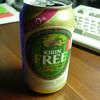 キリンのノンアルコールビール