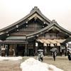 2泊3日で島根・鳥取旅行!! マジで寒かった...