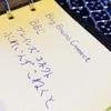「書く」ことを楽しくしてくれた万年筆「LAMYsafari(ラミーサファリ)」