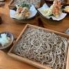 🥢お蕎麦を食べたいんじゃー🥢