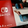 Nintendo Switch発売まで1週間。