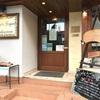 (Tokyo-55/Antichi Sapori)日本美味しいもの巡り Japan delicious food and wine tour