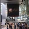 渋谷の新たなランドマーク 渋谷スクランブルスクエアに早速行ってみた
