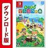 【ゲーム】動物の森という、「動森」をダウンロードして、早速遊んでいる。