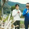 奄美大島でブラタモリ