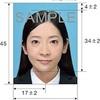 新婚旅行のパスポートは旧姓でも良いの?写真撮影で気を付けること!