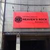 【頑張れの循環】フラカン28号 170611@HEAVEN'S ROCK Kumagaya VJ-1【拭いたの!】