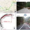 奈良県 主要地方道 高野天川線(庵住工区)の部分供用を開始