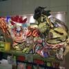 エキュート上野駅・品川駅に響き渡るねぶた囃子と「ラッセーラー」の声