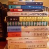 【BOOK NEWS】楽しみ!佐藤正午×糸井重里対談、そして、「鳩の撃退法」文庫化
