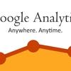【Google アナリティクス個人認定資格(GAIQ):053】Google アナリティクスの目標に値を割り当てると何を行えますか。