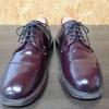 【革靴の磨き方】写真付きで解説!ビジネスマンなら覚えておこう
