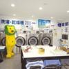 COLLABORATION:洗剤は「トップ」、柔軟剤は「ソフラン」・TOSEIがライオンとコラボレーション
