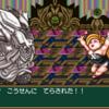 半熟英雄スマホ版攻略日記〜主人公強化と弱体化したエッグモンスターについて