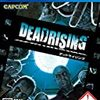 PS Plusセールで100円のPS4版『DEAD RISING』をプレイ